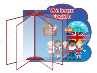 "Стенд ""We learn English"""